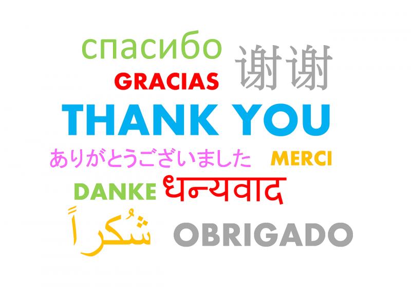 各国の「ありがとうございました」の言語