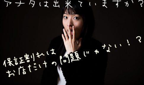 黒い背景で女性が手を口に当てている