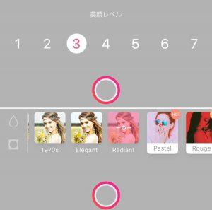 風俗嬢 出稼ぎ 写メ日記 カメラアプリ 名古屋 BeautyPlus