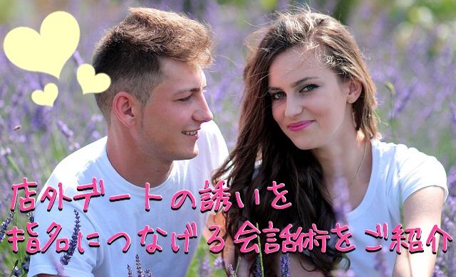 外国人カップルが花畑にいる画像