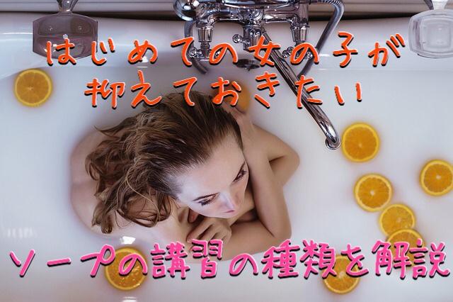 女性が泡風呂に入っている画像